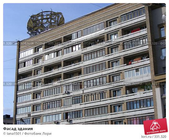 Фасад здания, эксклюзивное фото № 331320, снято 10 июня 2008 г. (c) lana1501 / Фотобанк Лори
