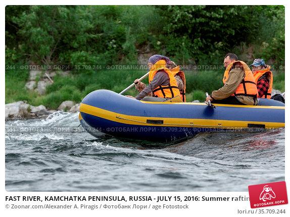 FAST RIVER, KAMCHATKA PENINSULA, RUSSIA - JULY 15, 2016: Summer rafting... Стоковое фото, фотограф Zoonar.com/Alexander A. Piragis / age Fotostock / Фотобанк Лори
