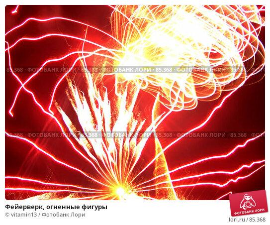 Фейерверк, огненные фигуры, фото № 85368, снято 26 мая 2007 г. (c) vitamin13 / Фотобанк Лори