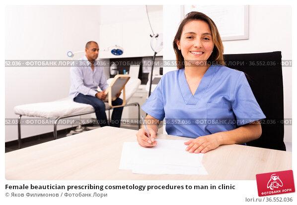 Female beautician prescribing cosmetology procedures to man in clinic. Стоковое фото, фотограф Яков Филимонов / Фотобанк Лори