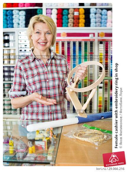 Купить «Female cashier with embroidery ring in shop», фото № 29066216, снято 18 апреля 2019 г. (c) Яков Филимонов / Фотобанк Лори