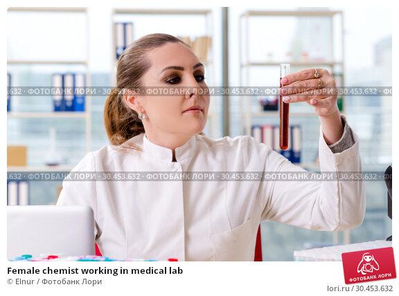 Female chemist working in medical lab. Стоковое фото, фотограф Elnur / Фотобанк Лори