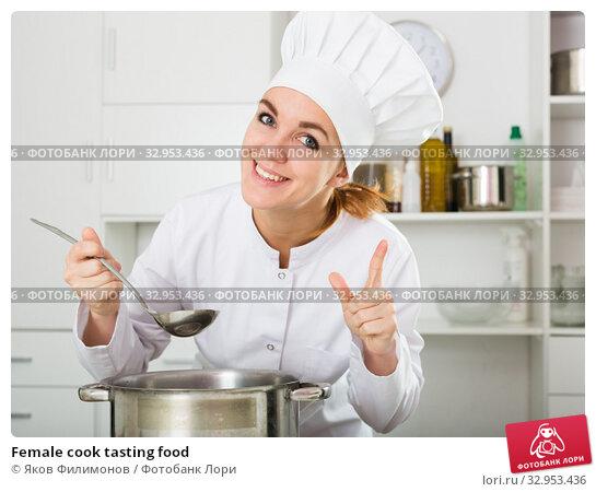 Female cook tasting food. Стоковое фото, фотограф Яков Филимонов / Фотобанк Лори
