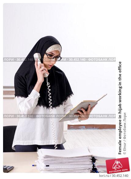 Female employee in hijab working in the office. Стоковое фото, фотограф Elnur / Фотобанк Лори
