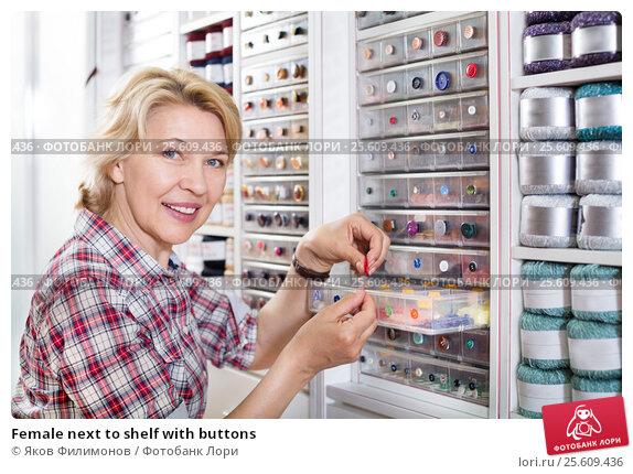Купить «Female next to shelf with buttons», фото № 25609436, снято 24 мая 2019 г. (c) Яков Филимонов / Фотобанк Лори