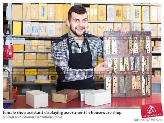 Купить «female shop assistant displaying assortment in houseware shop», фото № 30791576, снято 5 апреля 2017 г. (c) Яков Филимонов / Фотобанк Лори