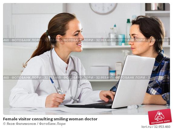 Female visitor consulting smiling woman doctor. Стоковое фото, фотограф Яков Филимонов / Фотобанк Лори