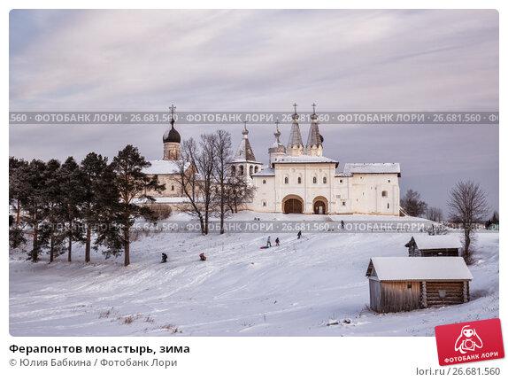 Купить «Ферапонтов монастырь, зима», фото № 26681560, снято 6 января 2016 г. (c) Юлия Бабкина / Фотобанк Лори