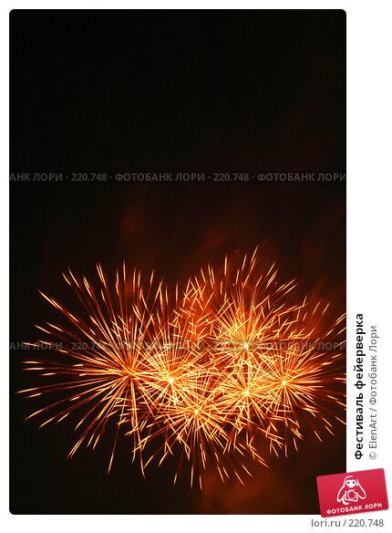 Фестиваль фейерверка, фото № 220748, снято 28 октября 2016 г. (c) ElenArt / Фотобанк Лори