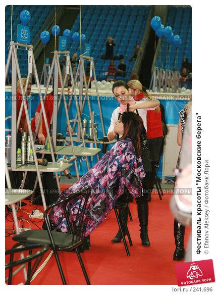 """Фестиваль красоты """"Московские берега"""", фото № 241696, снято 28 марта 2008 г. (c) Efanov Aleksey / Фотобанк Лори"""