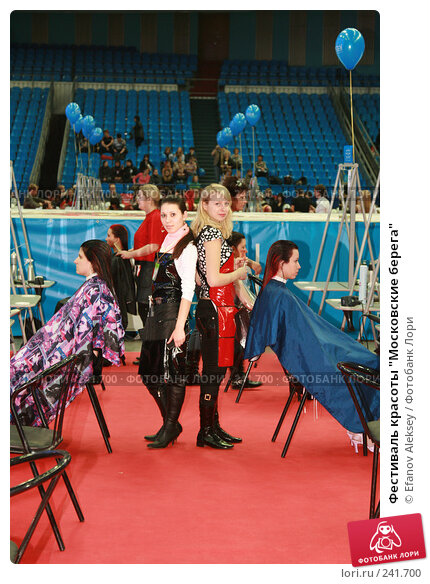 """Фестиваль красоты """"Московские берега"""", фото № 241700, снято 28 марта 2008 г. (c) Efanov Aleksey / Фотобанк Лори"""