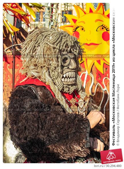 Купить «Фестиваль «Московская Масленица 2019» из цикла «Московские сезоны». Ряженый на Манежной площади. Москва», фото № 30294480, снято 9 марта 2019 г. (c) Владимир Сергеев / Фотобанк Лори