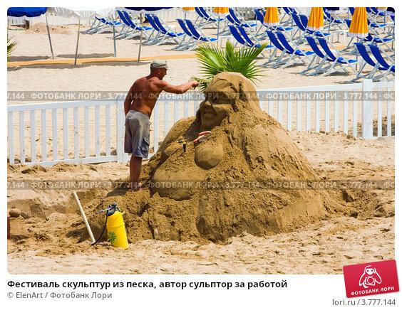 Купить «Фестиваль скульптур из песка, автор сульптор за работой», фото № 3777144, снято 13 июня 2010 г. (c) ElenArt / Фотобанк Лори