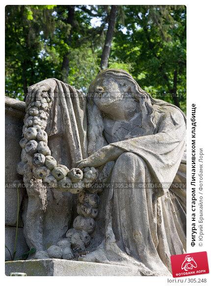 Фигура на старом Личакивском кладбище, фото № 305248, снято 19 мая 2008 г. (c) Юрий Брыкайло / Фотобанк Лори