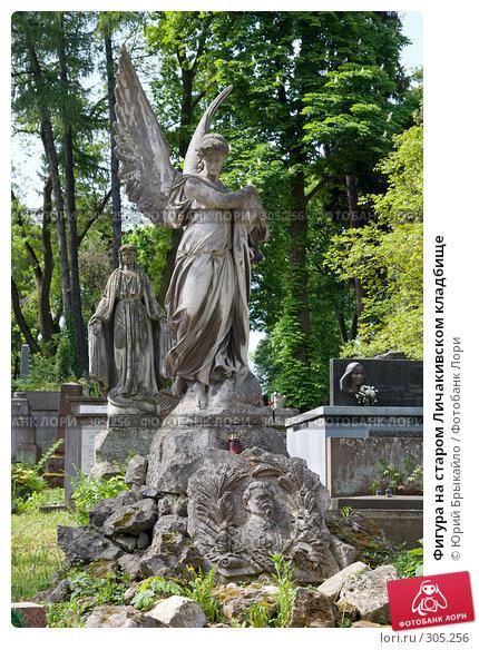 Фигура на старом Личакивском кладбище, фото № 305256, снято 19 мая 2008 г. (c) Юрий Брыкайло / Фотобанк Лори