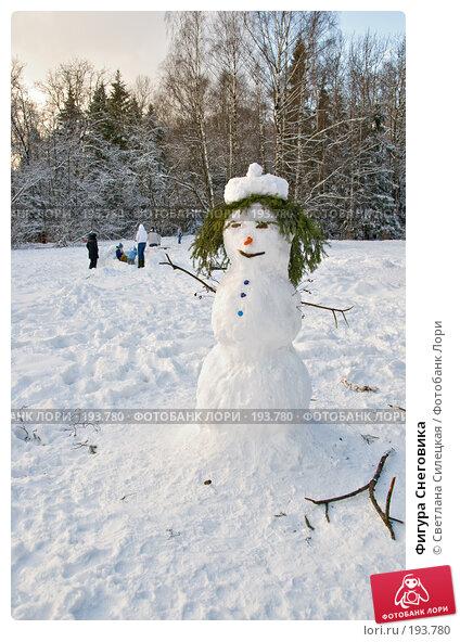 Фигура Снеговика, фото № 193780, снято 4 февраля 2008 г. (c) Светлана Силецкая / Фотобанк Лори