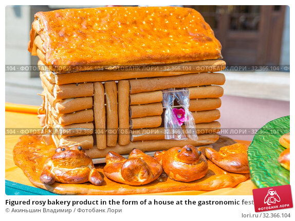 Купить «Figured rosy bakery product in the form of a house at the gastronomic festival.», фото № 32366104, снято 27 июля 2019 г. (c) Акиньшин Владимир / Фотобанк Лори