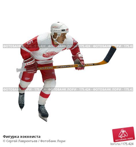 Фигурка хоккеиста, фото № 175424, снято 21 февраля 2017 г. (c) Сергей Лаврентьев / Фотобанк Лори
