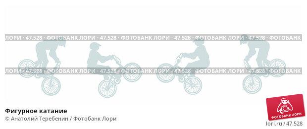 Фигурное катание, иллюстрация № 47528 (c) Анатолий Теребенин / Фотобанк Лори