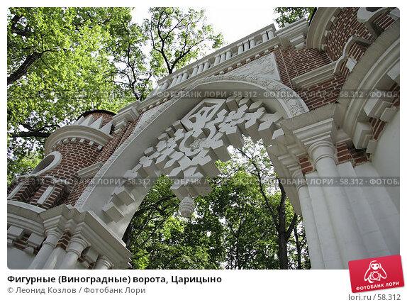 Фигурные (Виноградные) ворота, Царицыно, фото № 58312, снято 23 августа 2017 г. (c) Леонид Козлов / Фотобанк Лори
