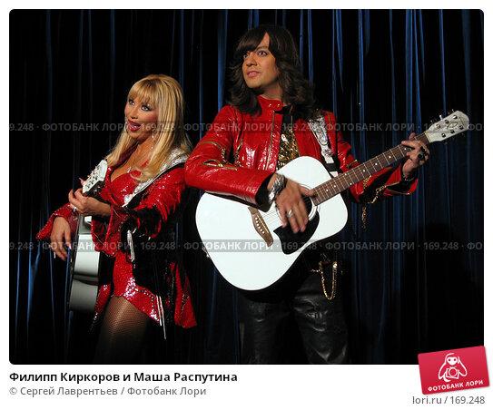Филипп Киркоров и Маша Распутина, фото № 169248, снято 11 сентября 2003 г. (c) Сергей Лаврентьев / Фотобанк Лори