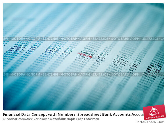 Купить «Financial Data Concept with Numbers, Spreadsheet Bank Accounts Accounting, Concept for Financial Fraud Investigation, Audit and Analysis, Balance Sheet, Numbers Background, Stock Market Quotes», фото № 33472608, снято 8 июля 2020 г. (c) age Fotostock / Фотобанк Лори