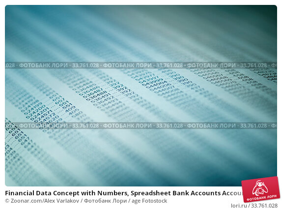 Купить «Financial Data Concept with Numbers, Spreadsheet Bank Accounts Accounting, Concept for Financial Fraud Investigation, Audit and Analysis, Balance Sheet, Numbers Background, Stock Market Quotes», фото № 33761028, снято 11 июля 2020 г. (c) age Fotostock / Фотобанк Лори