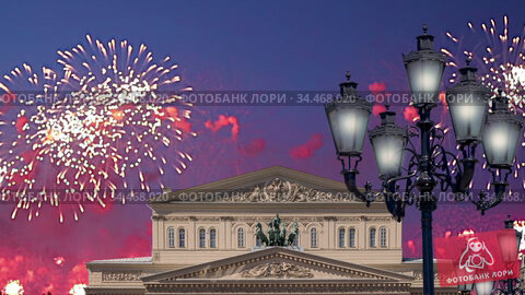 Fireworks over the Bolshoi Theatre (Large, Great or Grand Theatre, also spelled Bolshoy) during Victory Day (WWII), Moscow, Russia. Стоковое видео, видеограф Владимир Журавлев / Фотобанк Лори