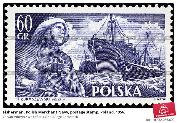 Fisherman, Polish Merchant Navy, postage stamp, Poland, 1956. (2013 год). Редакционное фото, фотограф Ivan Vdovin / age Fotostock / Фотобанк Лори