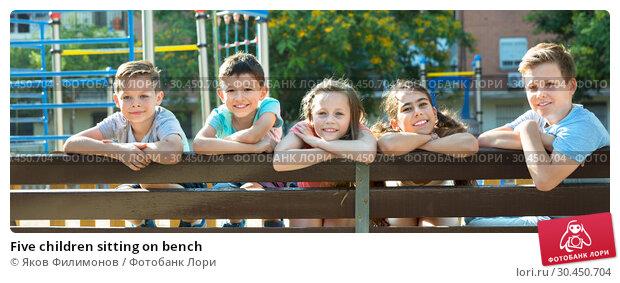 Five children sitting on bench. Стоковое фото, фотограф Яков Филимонов / Фотобанк Лори
