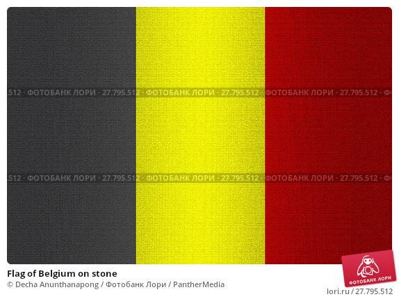 Купить «Flag of Belgium on stone», фото № 27795512, снято 20 октября 2018 г. (c) PantherMedia / Фотобанк Лори