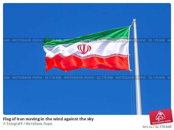 Flag of Iran waving in the wind against the sky. Стоковое фото, фотограф FotograFF / Фотобанк Лори