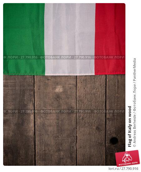 Купить «Flag of Italy on wood», фото № 27790916, снято 20 февраля 2018 г. (c) PantherMedia / Фотобанк Лори
