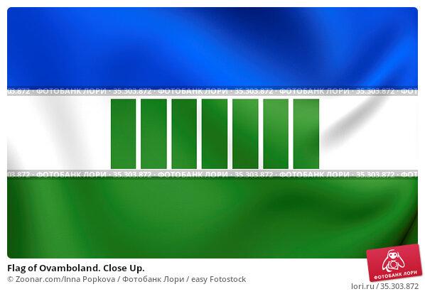 Flag of Ovamboland. Close Up. Стоковое фото, фотограф Zoonar.com/Inna Popkova / easy Fotostock / Фотобанк Лори