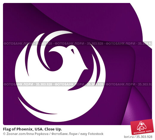 Flag of Phoenix, USA. Close Up. Стоковое фото, фотограф Zoonar.com/Inna Popkova / easy Fotostock / Фотобанк Лори