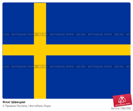 Купить «Флаг Швеции», фото № 282592, снято 6 апреля 2008 г. (c) Примак Полина / Фотобанк Лори