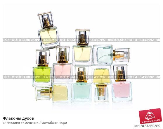 В современном мире сложно найти людей, равнодушных к парфюму.