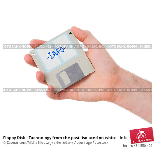 Floppy Disk - Tachnology from the past, isolated on white - Info. Стоковое фото, фотограф Zoonar.com/Micha Klootwijk / age Fotostock / Фотобанк Лори