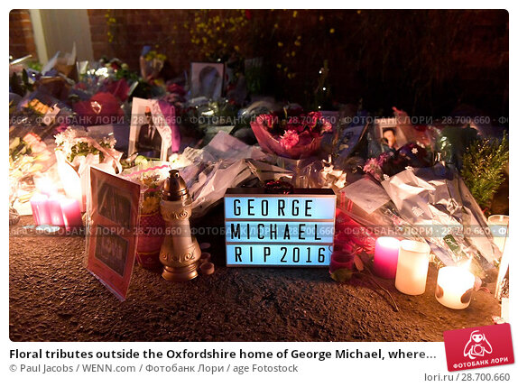 Купить «Floral tributes outside the Oxfordshire home of George Michael, where he was found dead on Christmas Day at Goring-on-Thames Featuring: Atmosphere Where...», фото № 28700660, снято 28 декабря 2016 г. (c) age Fotostock / Фотобанк Лори