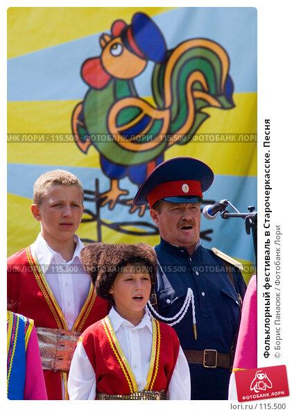 Фольклорный фестиваль в Старочеркасске. Песня, фото № 115500, снято 28 июля 2007 г. (c) Борис Панасюк / Фотобанк Лори