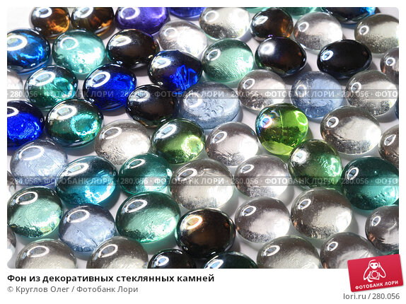 Фон из декоративных стеклянных камней, фото № 280056, снято 11 мая 2008 г. (c) Круглов Олег / Фотобанк Лори