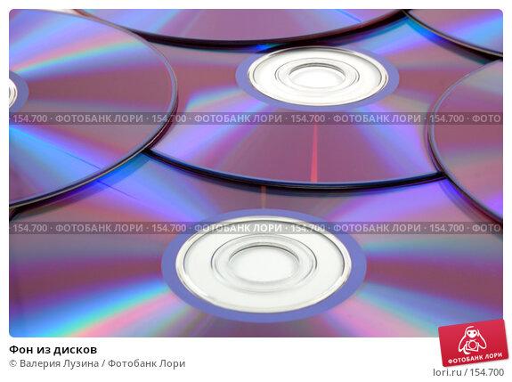 Фон из дисков, фото № 154700, снято 19 декабря 2007 г. (c) Валерия Потапова / Фотобанк Лори
