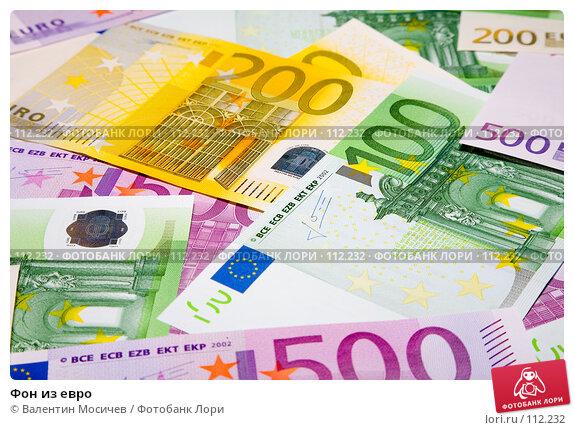 Фон из евро, фото № 112232, снято 17 января 2007 г. (c) Валентин Мосичев / Фотобанк Лори