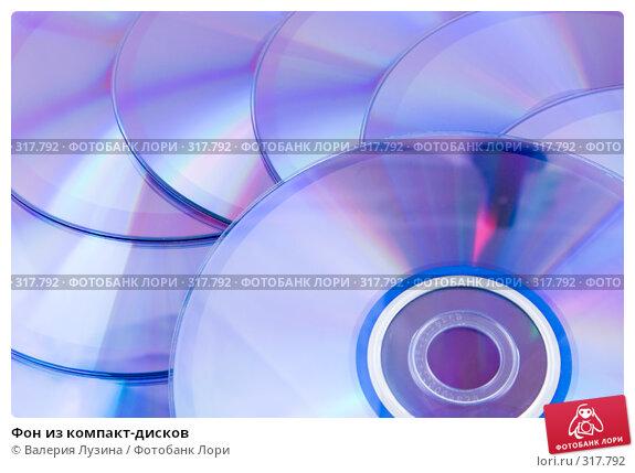 Купить «Фон из компакт-дисков», фото № 317792, снято 3 июня 2008 г. (c) Валерия Потапова / Фотобанк Лори