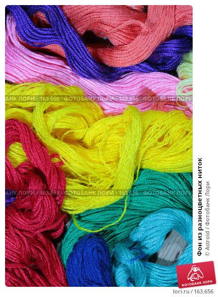 Фон из разноцветных ниток, фото № 163656, снято 26 декабря 2007 г. (c) Astroid / Фотобанк Лори