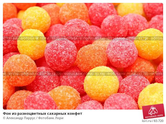 Фон из разноцветных сахарных конфет, фото № 83720, снято 8 января 2007 г. (c) Александр Паррус / Фотобанк Лори