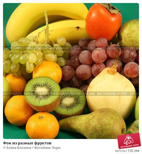 Фон из разных фруктов, фото № 135344, снято 1 декабря 2007 г. (c) Елена Блохина / Фотобанк Лори