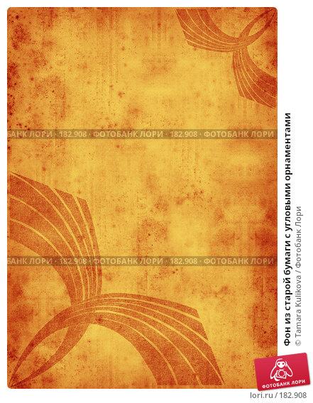 Фон из старой бумаги с угловыми орнаментами, иллюстрация № 182908 (c) Tamara Kulikova / Фотобанк Лори