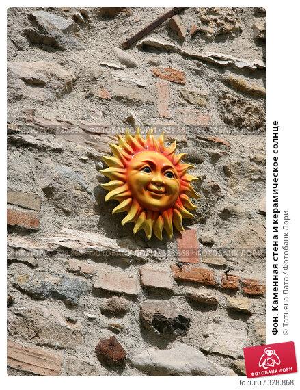 Фон. Каменная стена и керамическое солнце, фото № 328868, снято 11 мая 2008 г. (c) Татьяна Лата / Фотобанк Лори