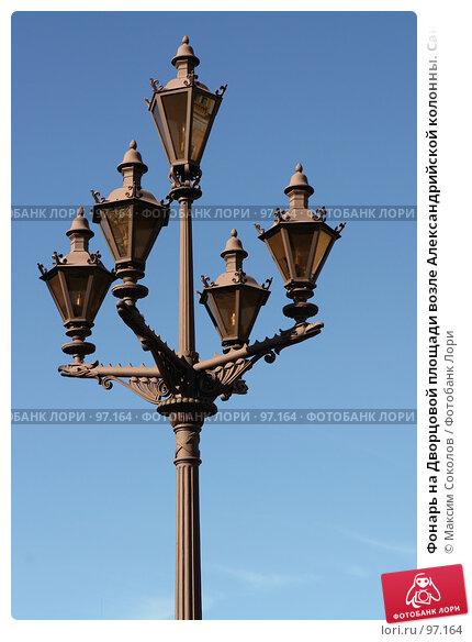 Фонарь на Дворцовой площади возле Александрийской колонны. Санкт-Петербург, фото № 97164, снято 17 июля 2007 г. (c) Максим Соколов / Фотобанк Лори